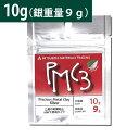 純銀粘土 PMC3 (10g・銀重量9g)【メール便OK】【割引クーポン発行対象】|銀粘土|シルバー