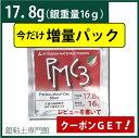 【今だけ増量!】純銀粘土 PMC3 (17.8+2.2g・銀重量16+2g)【メール便OK】【割引ク