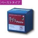 純銀粘土 PMC3 ペーストタイプ 18.6g(銀重量15g)【メール便OK】【割引クーポン発行対象