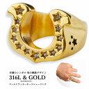 ステンレス素材 ゴールド スターホースシューリング 星 馬の蹄鉄 リング 金 ゴールド ホースシュー...