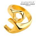 高品質ステンレス ゴールド スパナリング 指輪 工具 道具 リング スパナ アクセサリー
