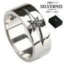 silverkyasya(シルバーキャシャ) オリジナル シルバー925 太陽神リング シンプル シルバー 指輪 925 平打ちリング 専用ケース付属