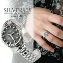 シルバー925 時計リング ウォッチ 腕時計 指輪 ユニーク 銀 silver 金属アレルギー対応 オープンリング フリーサイズ