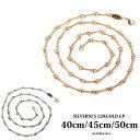 シルバー925 チェーン ネックレス ツイストチェーン 22k gp ゴールド ネックレスチェーン 金 銀 40cm 45cm 50cm