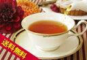 【送料無料】セイロン紅茶:ウバ2011年クオリティー・シーズン・アイスラビー茶園BOP(50g)