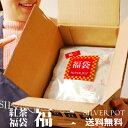 ★【送料無料】[福二]紅茶福袋2019!厳選の美味しさ、たっ...