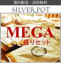 Mega-sum