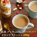 紅茶 お徳用パック アッサムCTC 2019�