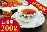 【】たっぷり200gパックでお届け♪朝の目覚めとともにいただきたい紅茶SilverPot BreakfastTea(200g)