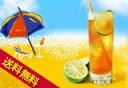 Summer-vacances-sum