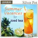 Summer-vacances-sum3