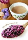 【送料無料】季節限定♪紫芋&栗のチャイ「小紫」(70g)