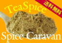 [free shipping] tea spice (spiced tea ) [spice caravan] (30 g)