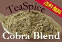 [free shipping] tea spice (spiced tea ) [cobra blend] (30 g)