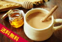 Honey-cinnamon14-sum