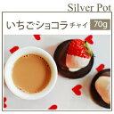 Ichigochocolat16-sum