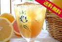 [free shipping] [tea] to refreshing ice tea  grapefruit tea (50 g)
