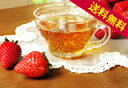 Strawberry15-sum