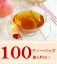 【送料無料】ティーバッグ100個のMEGAパック♪[アップルティーClassic]