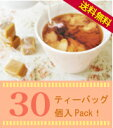 [free shipping] ♪ [caramel tea] with economy pack tea bag 30