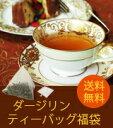 珈琲紅茶ドリンク新春福袋