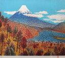 山下清 「日本平からの富士」(ジクレ) 12号大  額装