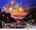 【ヒロヤマガタ】「シャンゼリゼの花火」 版画(シルクスクリーン) 20号大 限定AP50部 【楽天・書画肆しみづ】