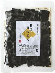 佃煮 小豆島 もっちり食感が大人気 特厚角切昆布