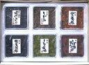 【ギフトにおすすめ】小豆島かおりセット