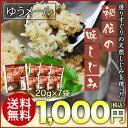 送料無料 お試し しじみ佃煮 小豆島 秘伝の味しじみ × 7袋 オルニチン