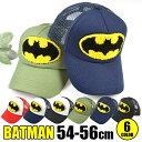 【送料無料】 BATMAN バットマン メッシュ キャップ 帽子 CAP 野球帽 ワッペン さがら刺繍 さがらワッペン 相良刺繍 ロゴ プリント 刺繍 アメカジ 英字 イニシャル アメカジ 日よけ 紫外線 UV こども bs29-08