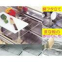 18-8ステンレス製 鍋ふたホルダー付きスライドシンクトレーキッチンの水切り 収納 スライド式シンク水切り シンク補助調理台洗った食器やマナ板の水切り 補助調理台として