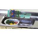 18-8ステンレス製スライド シンクベンリー棚キッチンの水切り 伸縮式シンク水切りタワシやスポンジ・洗剤 収納