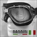 イタリア NANNINI ナン二ーニ 社製 バイクゴーグル RIDER 1150-6520 4v ブラック シルバー クリアレンズ 曇り止め 敬老の日 プレゼント