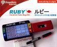 送料無料 ルビー RUBY 拡大鏡 ルーペ 最大14倍 ライト付き 福祉 介護 高倍率