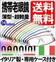 折りたたみ 老眼鏡 女性 おしゃれ 男性 コンパクトグラス1 NANNINI ナンニーニ