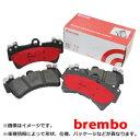 汽機車用品 - brembo ブレンボ ブレーキパッド フロント セラミック メルセデスベンツ W140 140028140032M 94/8〜98/10 P50 018N || ブレーキ パッド パーツ 交換