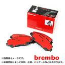 brembo ブレンボ ブレーキパッド フロント レッド 日産 プリメーラ ワゴン WQP11 98/9〜00/11 P30 002S