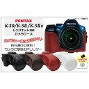 【カメラケース】ペンタックス デジタル一眼レフカメラK-30/K-5II/K-5IIs用 レザーホワイト[代引不可]