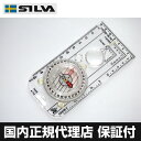 【50個限定】 SILVA(シルバ) ミリタリーコンパス モデル54 【国内正規代理店品】 35852-9011 軍用コンパス[代引不可]