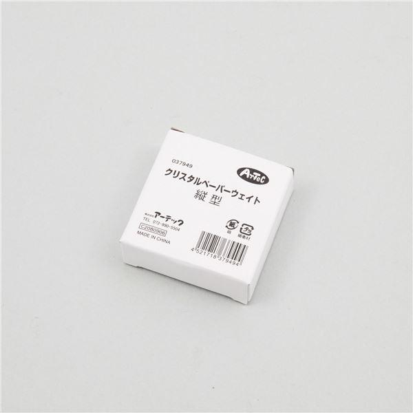 (まとめ)アーテック クリスタルペーパーウエイト/文鎮 【縦型】 53mm×50mm×13mm 【×15セット】[代引不可]