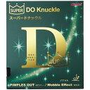 ニッタク(Nittaku) 表ソフトラバー SUPER DO Knuckle(スーパードナックル) NR8573 ブラック 1[代引不可]