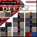 オリジナル 荷室マット デラックス MITSUBISHI 三菱 ミニキャブバン (1枚もの) 年式 H12/12〜H24/12 [ミニキャブバン 荷室01-1]