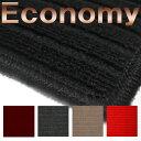 オリジナル フロアマット エコノミー TOYOTA トヨタ ノア/ヴォクシー ( 7人乗/タイプ車イススロープ ( 1・2脚共通 ) ) H26/1〜仕様変更 ノア 21-2U || 車種別 カーマット 床 車 高品質 日本製 交換 フロア カー マット ブラック 黒 グレー ベージュ ワイン レッド 赤