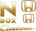 メール便可 HONDA ホンダ 純正 NBOX N-BOX エヌボックス ゴールドエンブレム N-BOX Custom用 2016.8〜次モデル 08F20-TY0-000F