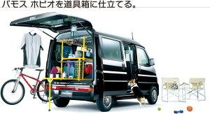 送料無料 HONDA ホンダ VAMOS バモス ホンダ純正 クロスバー(固定式) (2012.6〜次モデル)