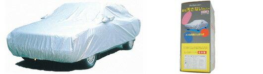 送料無料 KENLANE ケンレーン グッドボディカバー セダン用・ドアミラー車専用4クラス(参考全長サイズ:411〜440cm)【03-654】
