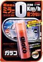 SOFT99 ソフト99 製品ガラコミラーコートZERO【40ml】