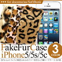 �y iPhone5s iPhoneSE iPhone5c iPhone5 �J�o�[ �z �t�@�[�P�[�X