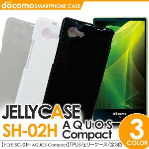 【 docomo AQUOS Compact SH-02H TPUジェリーケース T